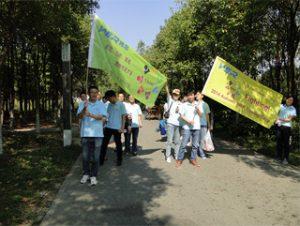Gucun Parkis toimuvad tegevused, sügis 2014