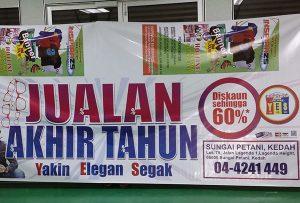 Bännerit trükiti WER-ES2502 Malaisiast