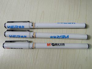 One-Stop Pen printimise lahendus